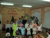 2 2006